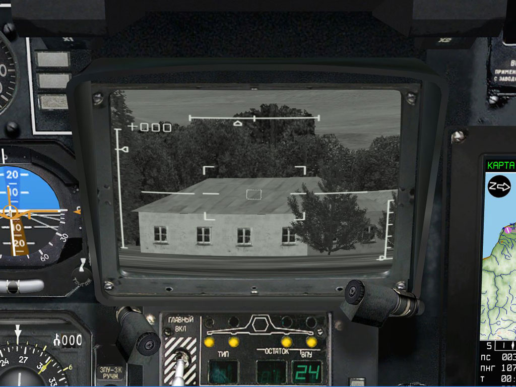 The IT-23 video indicator of Shkval system