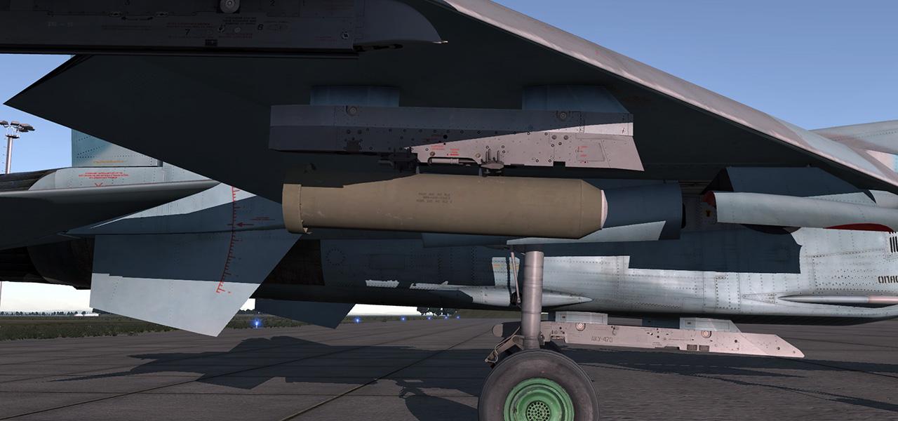 Illumination bomb SAB-100