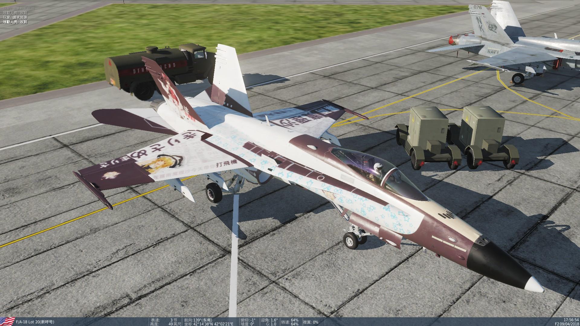 F A 18c Hornet 東方project霧雨魔理沙塗裝
