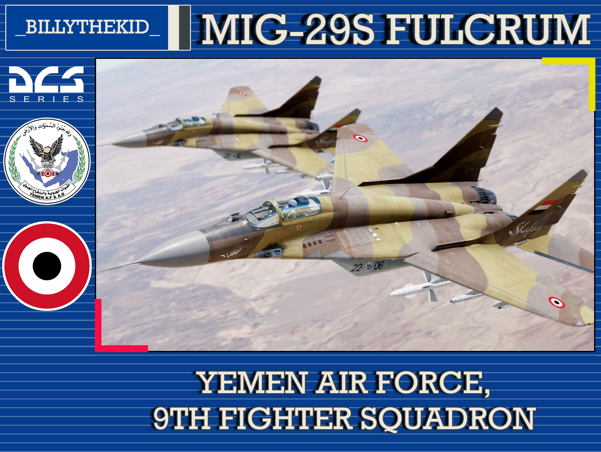 Yemen Air Force - 9th Fighter Squadron MiG-29S Fulcrum