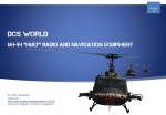 UH-1H Huey Radio and Navigation Equipment V. 1.0