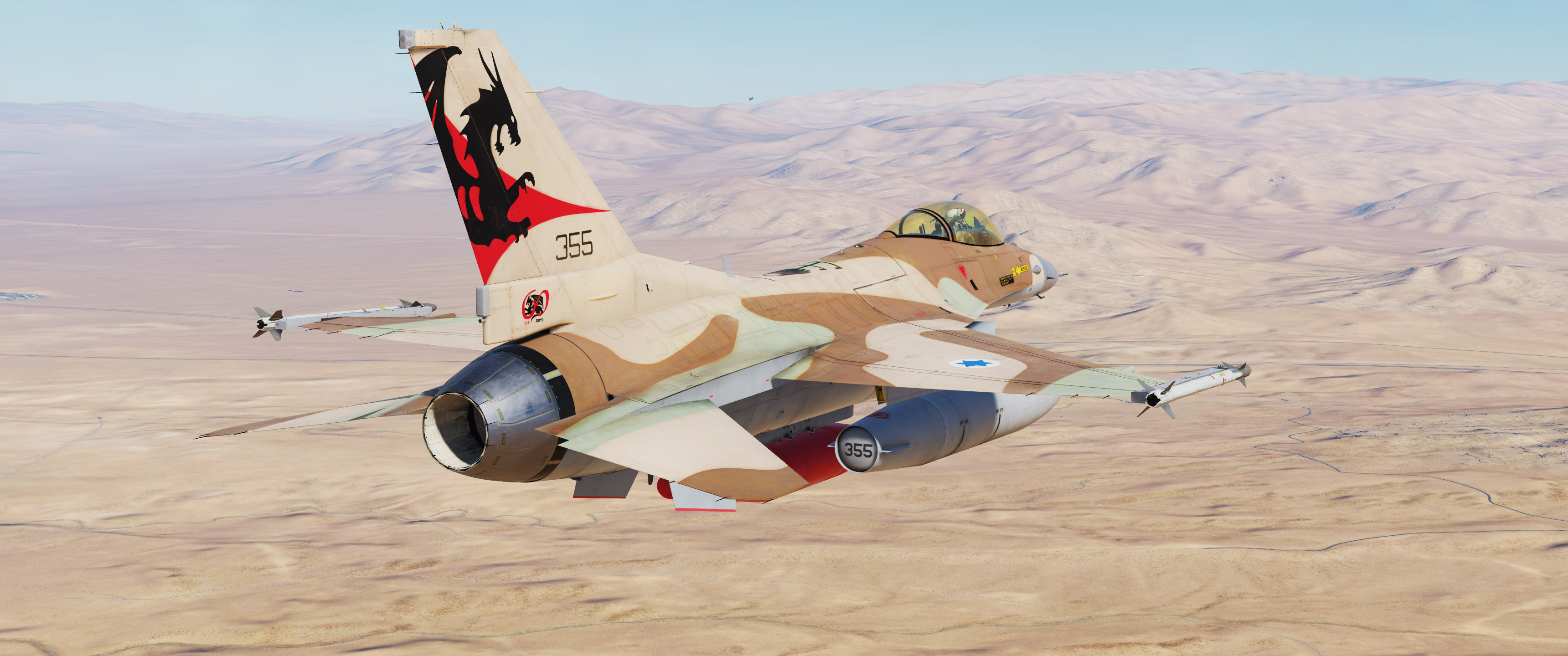 "[Updated] IAF F16C Barak 115 squadron - ""Flying Dragon"" - Aggressors"