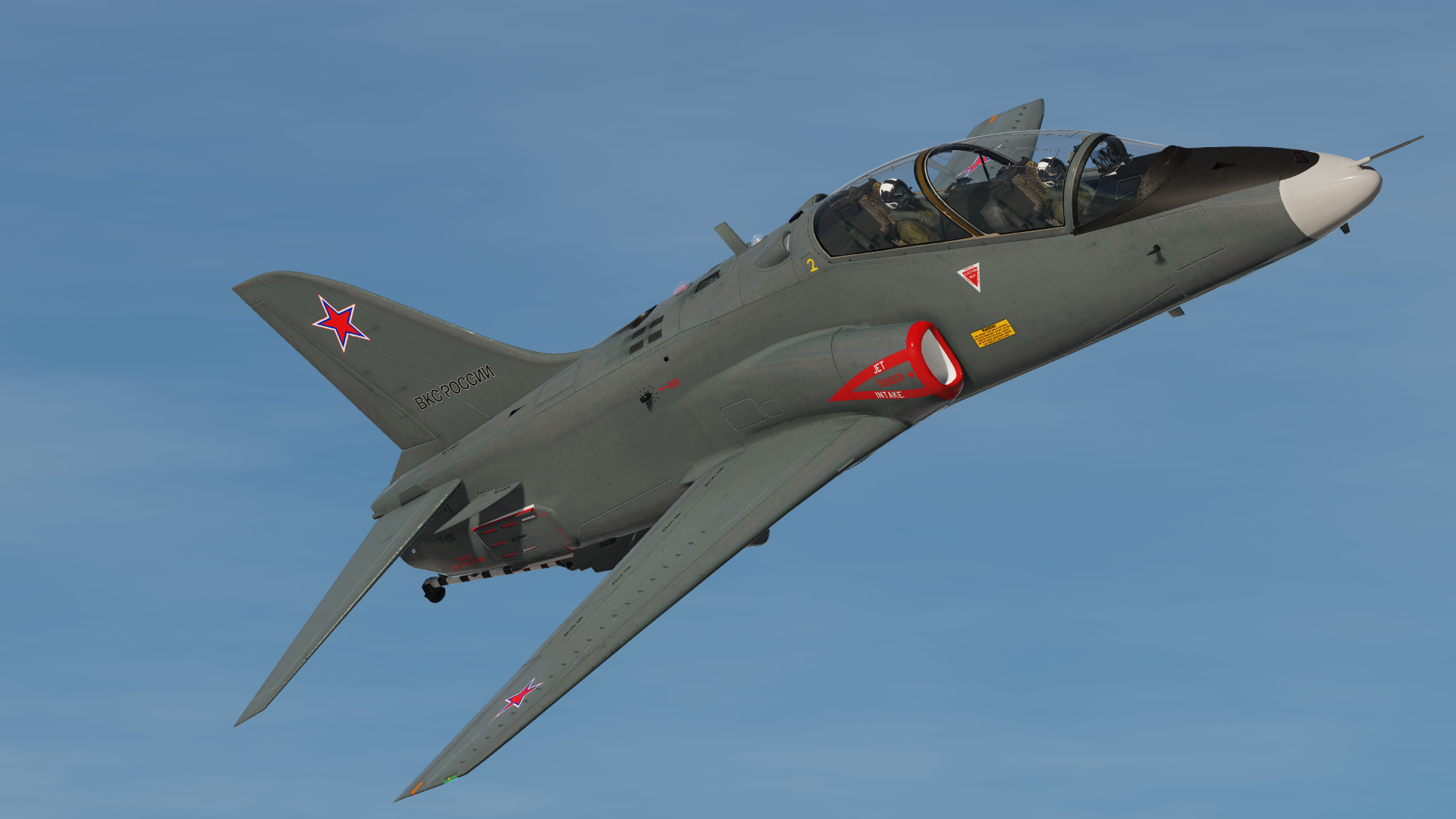 T45 Russian VKS Fictional Livery