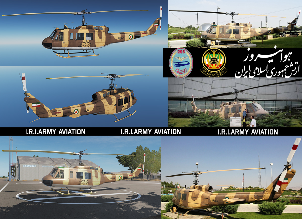 IRAN ARMY AVIATION (I.R.I.A.A) Generic (AB-205A) UH-1H Huey