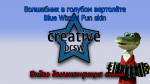 Blue Wizard Fun Skin MI-8MTV2