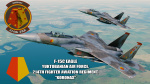 "Ace Combat - Yuktobanian Air Force 214th Fighter Aviation Regiment ""Koronas"""