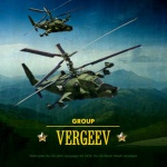 Vergeev Group Campaign