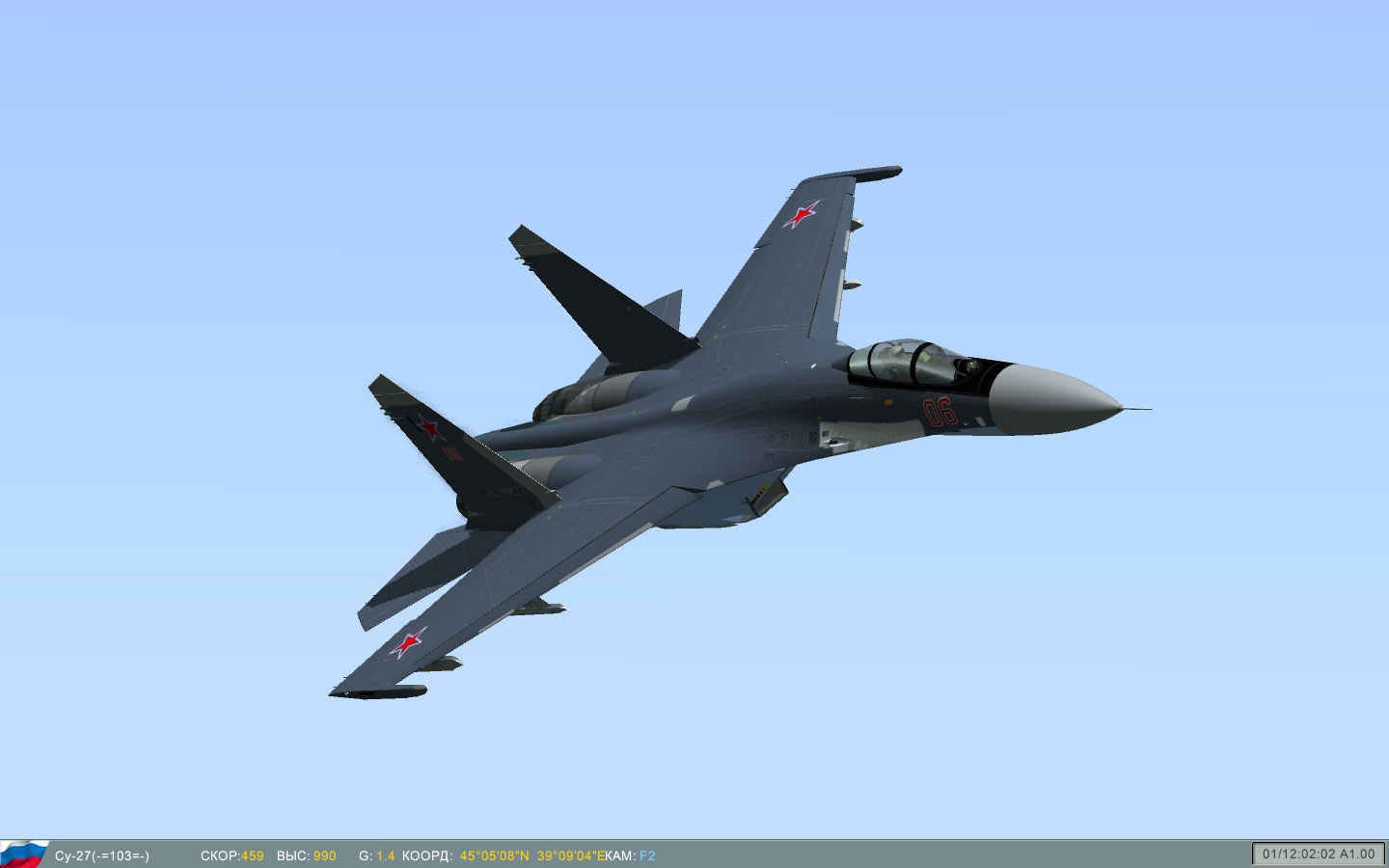 СУ-35 ВВС РОССИИ: https://www.digitalcombatsimulator.com/en/files/252871