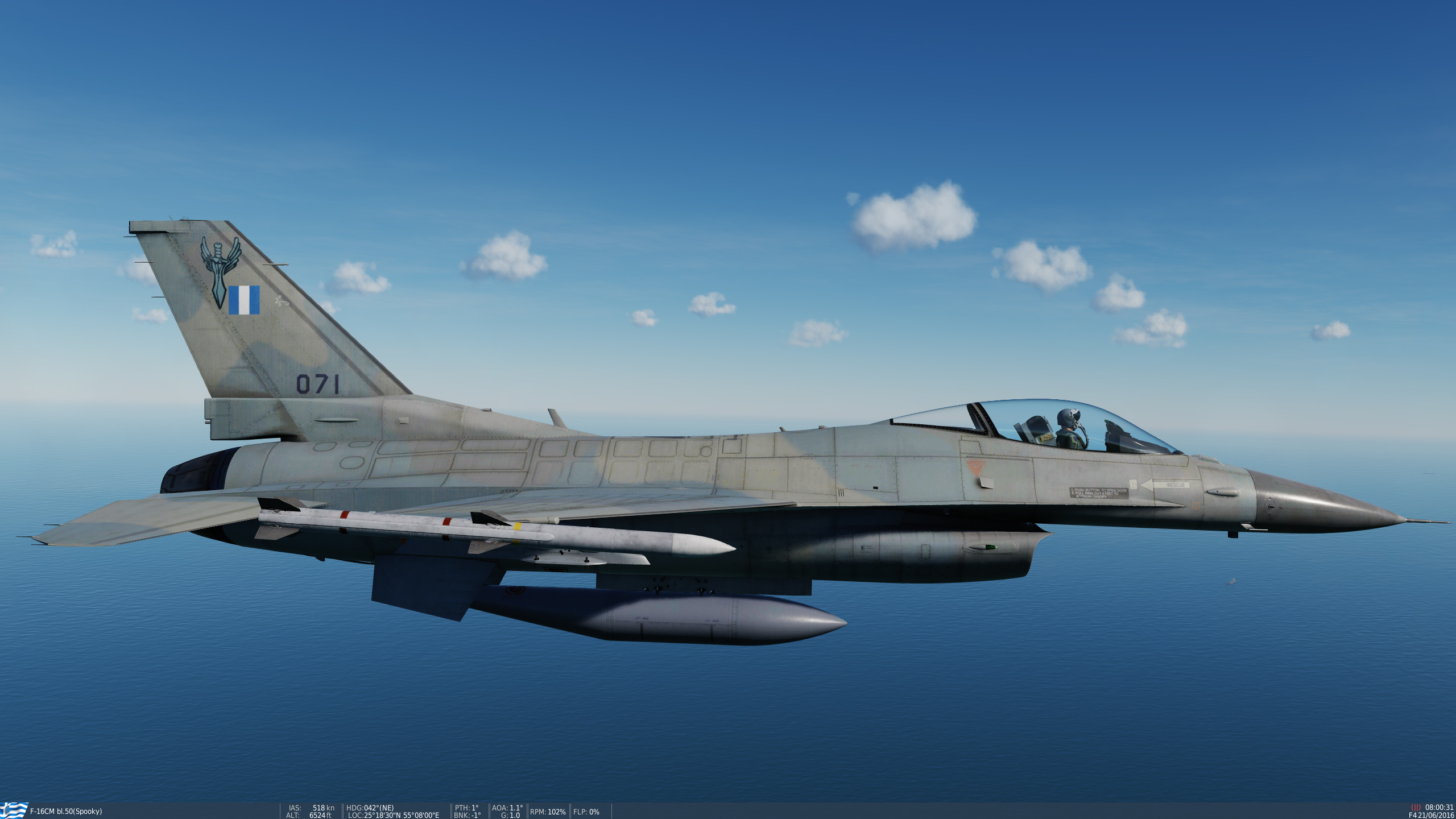 "Hellenic Air Force F-16C 347 SQN ""PERSEAS"" **UPDATED**"