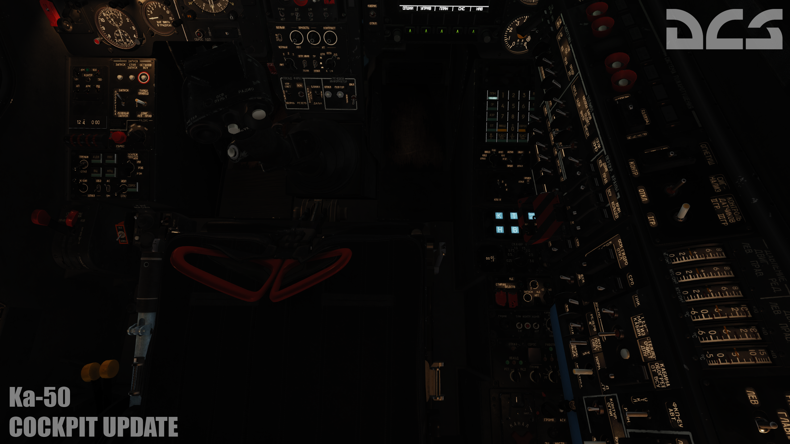 www.digitalcombatsimulator.com/upload/iblock/320/Screenshot-Ka-50_2.png