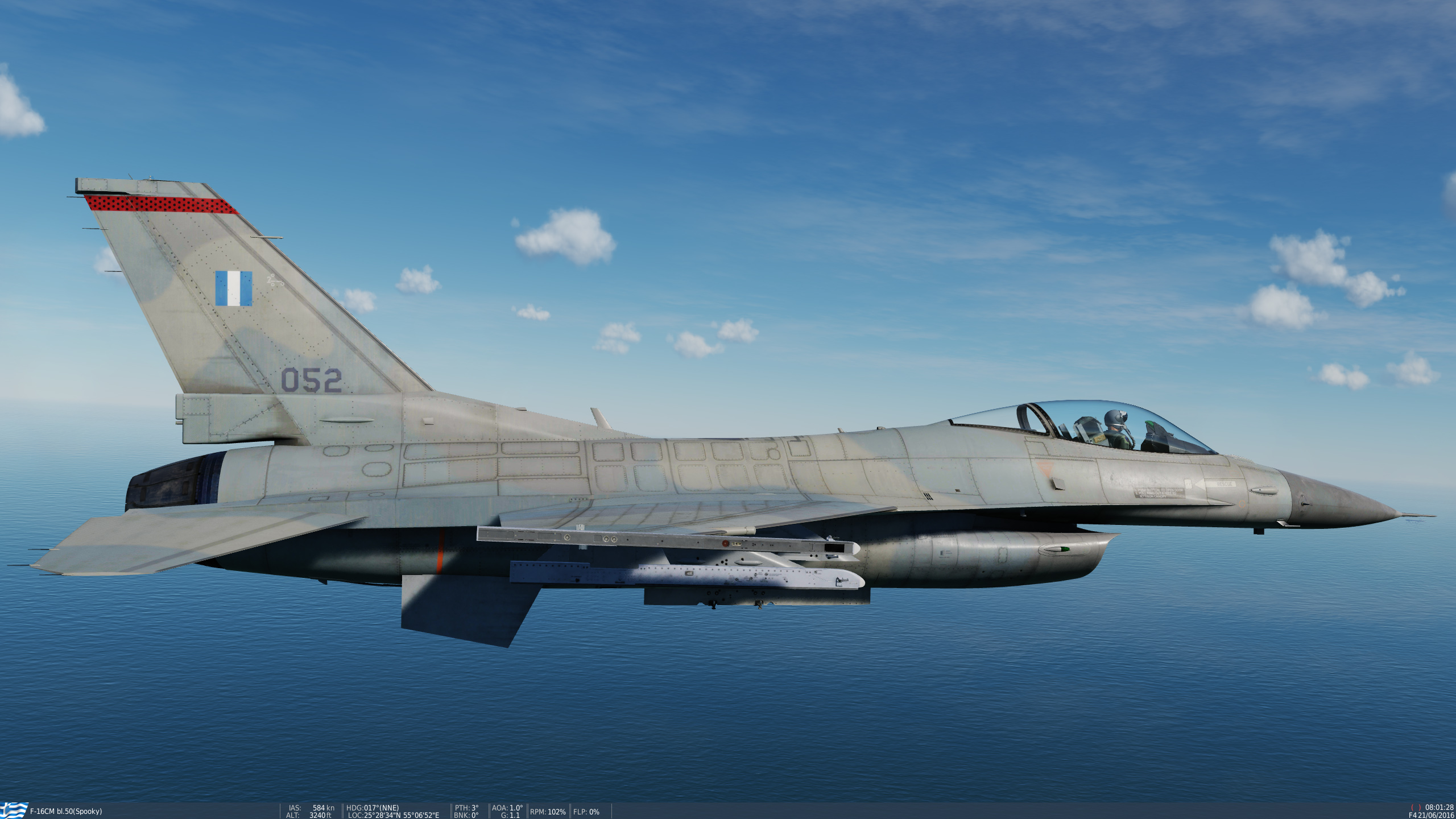 Hellenic Air Force F-16C 341 SQN  **UPDATED**