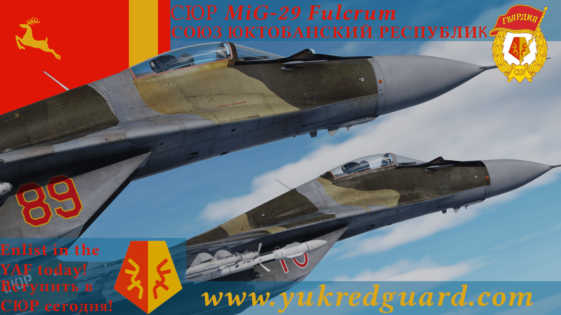 Yuktobanian Air Force MiG-29A/S - Ace Combat - Yuktobanian Red Guard