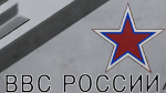 VVS Russia 2014 Logo and Roundel Skin Pack