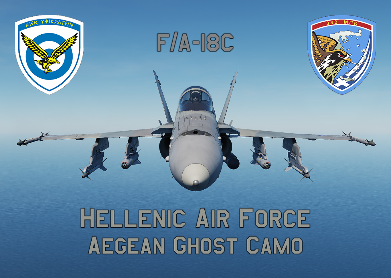F/A-18C Aegean Ghost Fictional