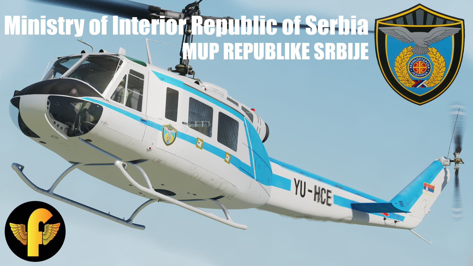 Fictive Bell 212, Ministry of Interior Republic of Serbia
