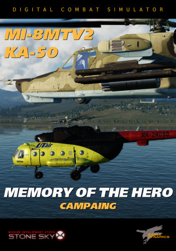 """Memory of the Hero""-Kampagne"