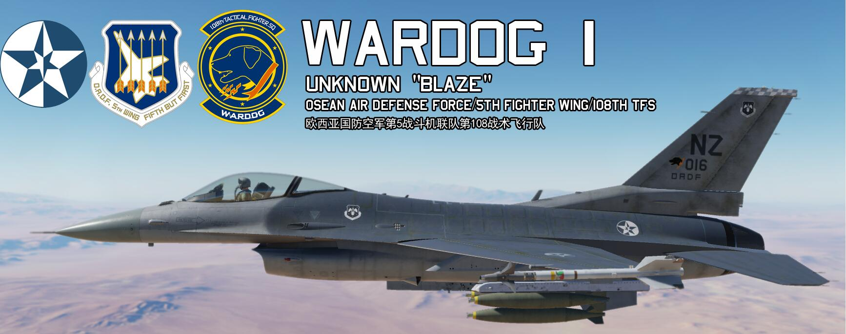 F-16C Osean Air Defense Force Wardog skin from Ace Combat 5