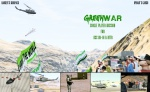Greenwar - Introduction flight