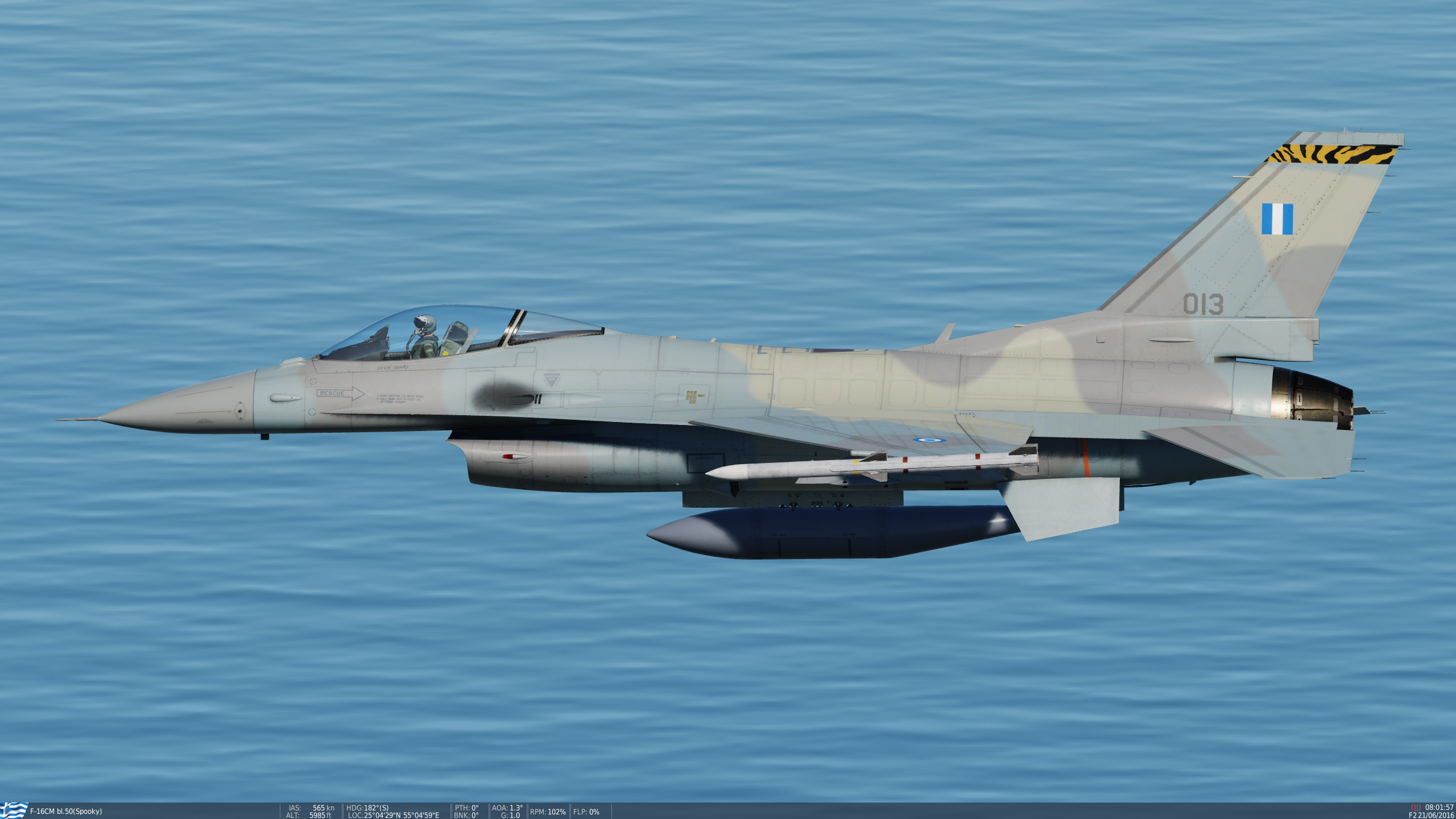Hellenic Air Force F-16C 335 SQN TIGER  **UPDATED**
