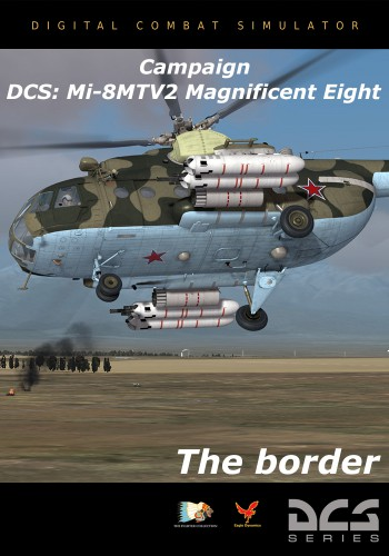 The Border Campaign
