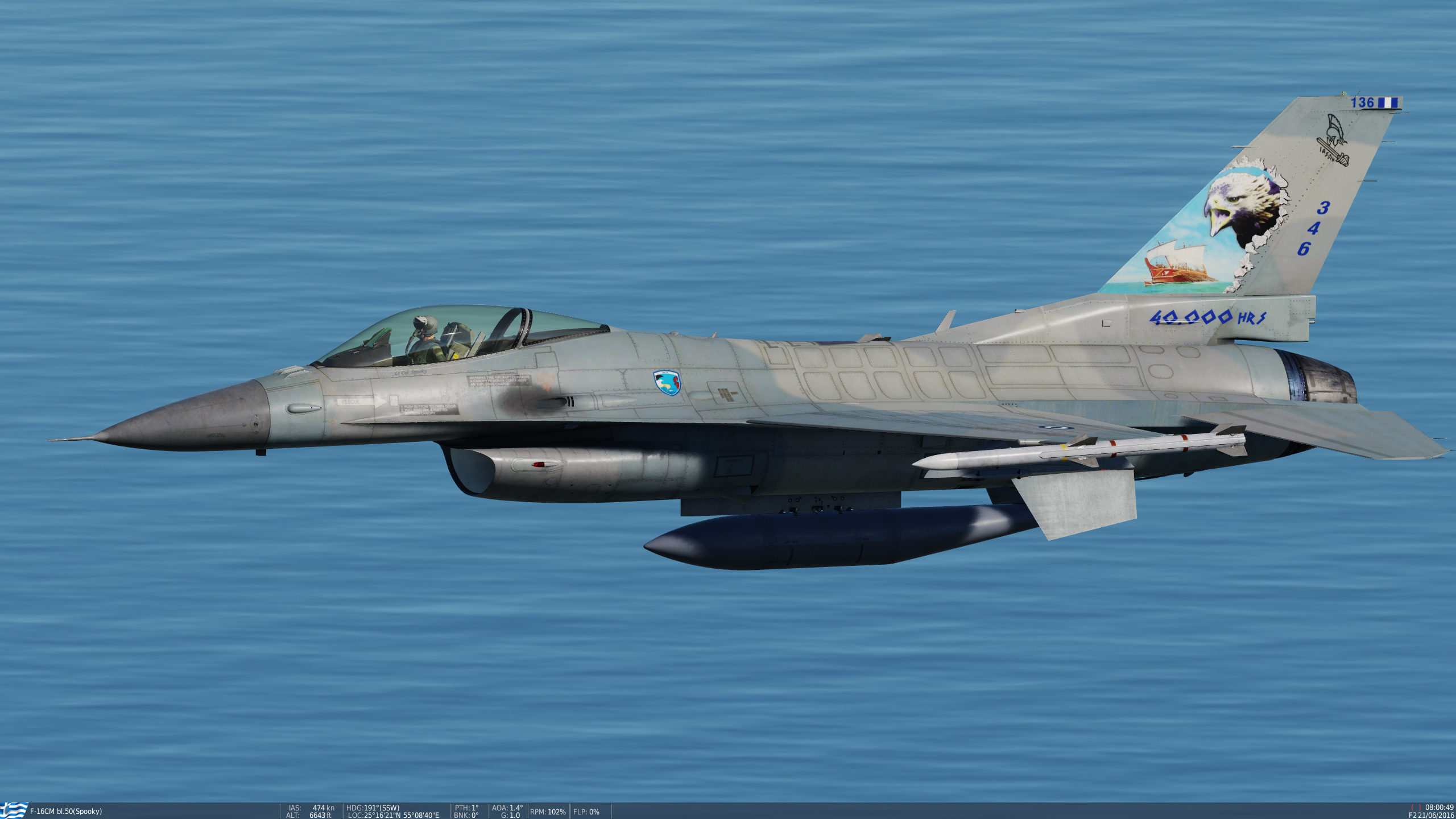 "Hellenic Air Force F-16C 346 SQN ""IASON"" (40K hrs ANNIVERSARY) **UPDATED**"