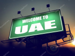 Welcome to the UAE