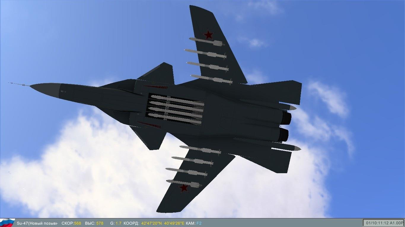 игры на fly e 157