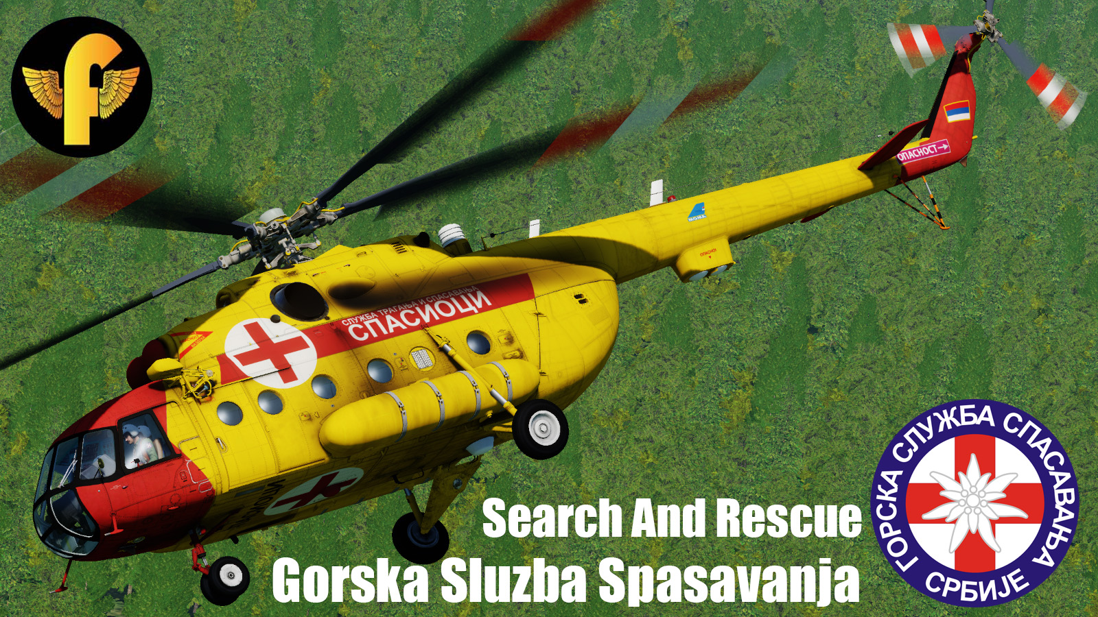 Search And Rescue / Gorska Sluzba Spasavanja Serbia Fictional