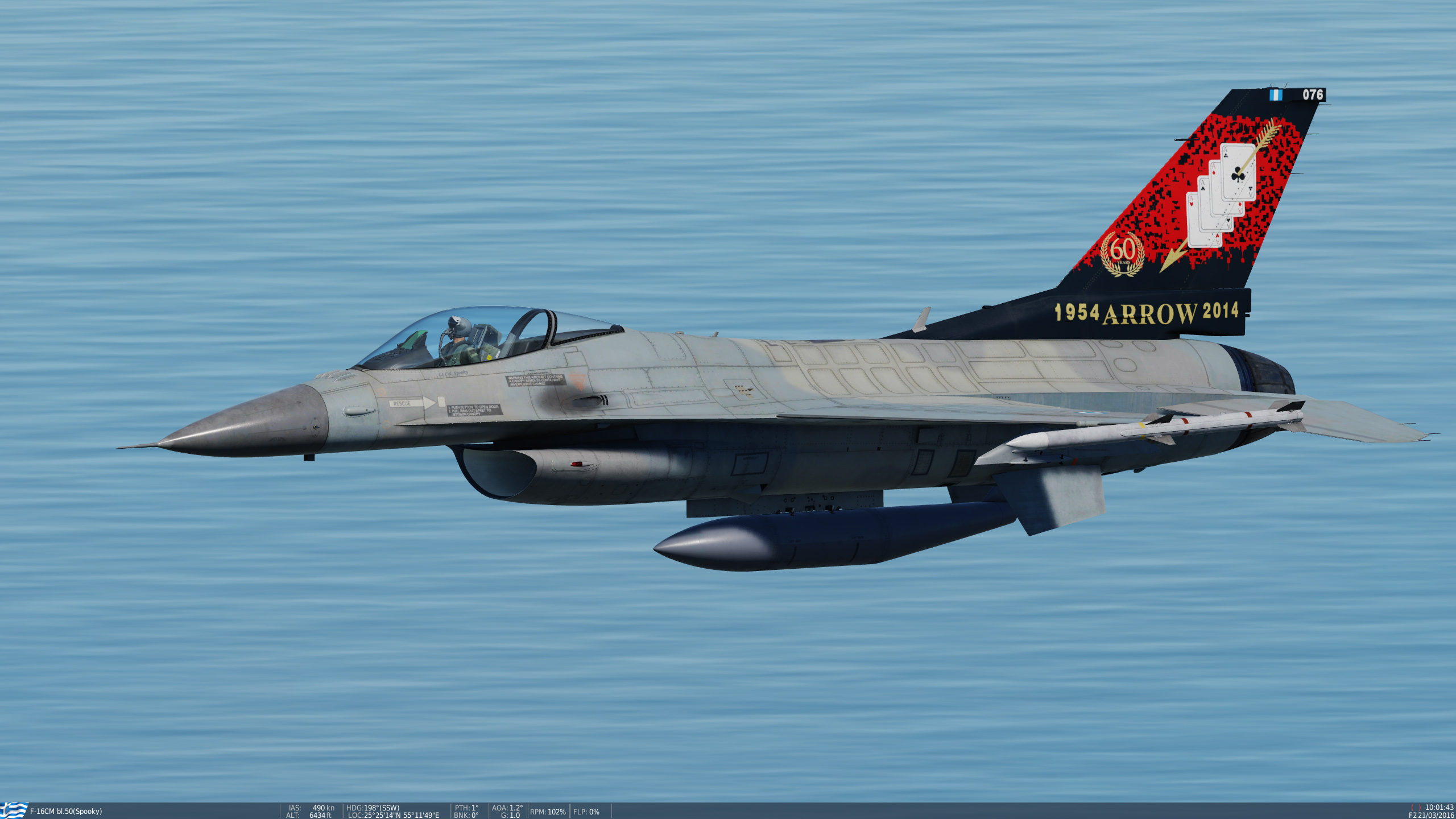 Hellenic Air Force F-16C 341 SQN (60th ANNIVERSARY) **UPDATED**