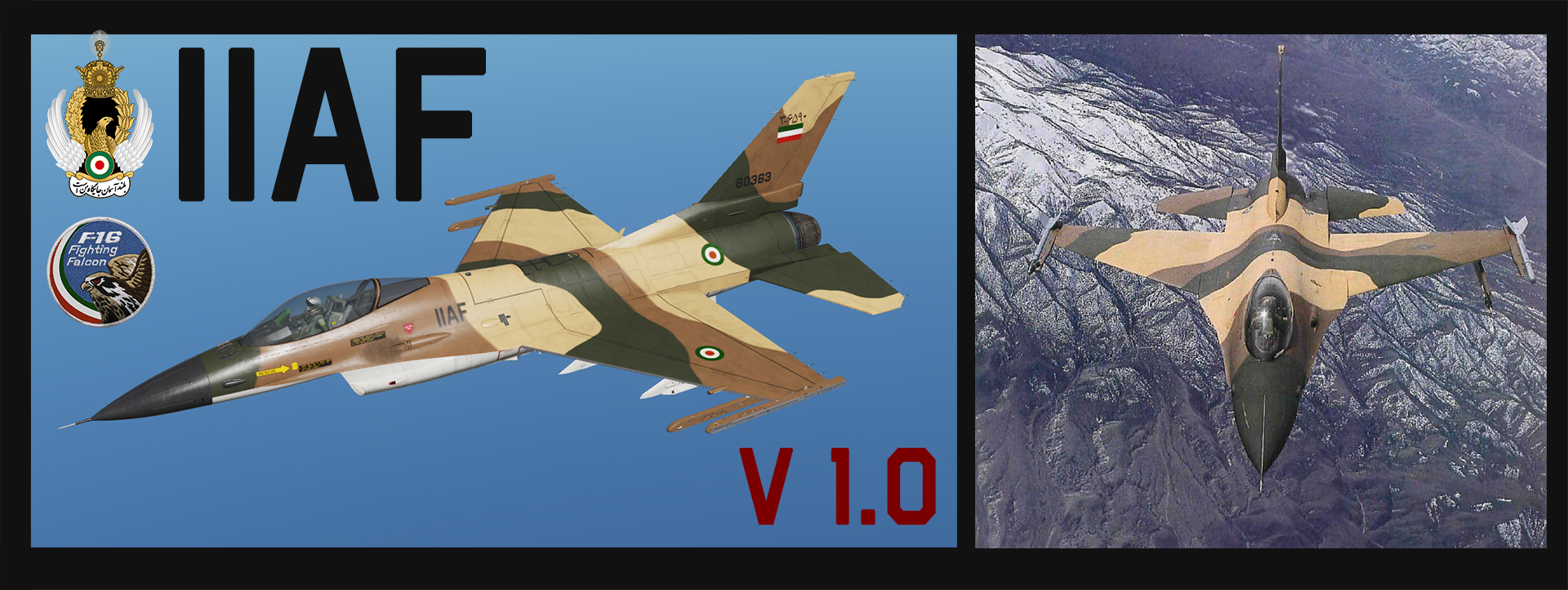 IIAF F-16C(A) ASIAN  MINOR  SKIN PACK  Version 1.0
