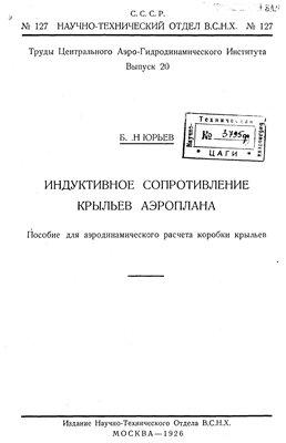 ebook sonochemistry