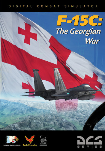 F-15C The Georgian War Сampaign