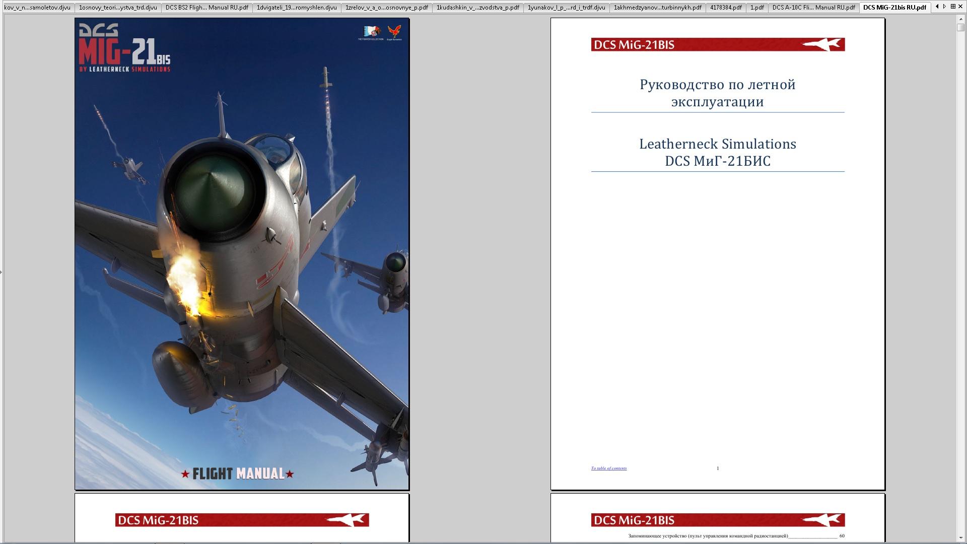 User Files Dcs Wiring Schematic Mig 21bis Ru