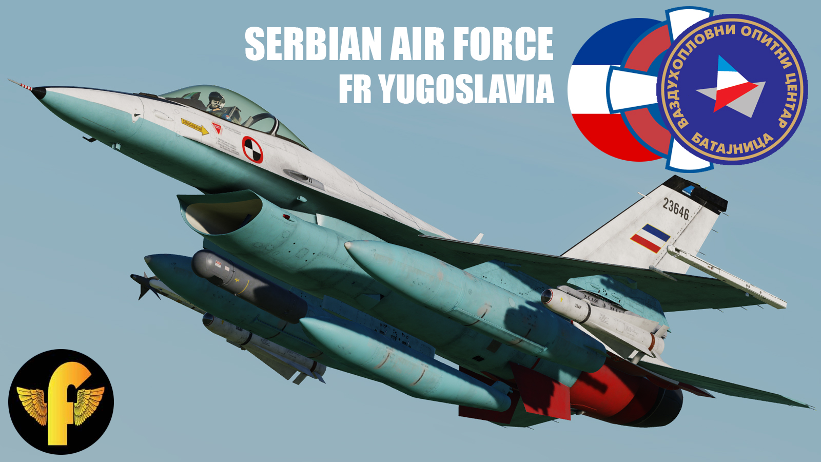 F-16C Viper Serbian Air Force / FR Yugoslavia VOC (Test Center) Fictive Supergaleb G-4M #1