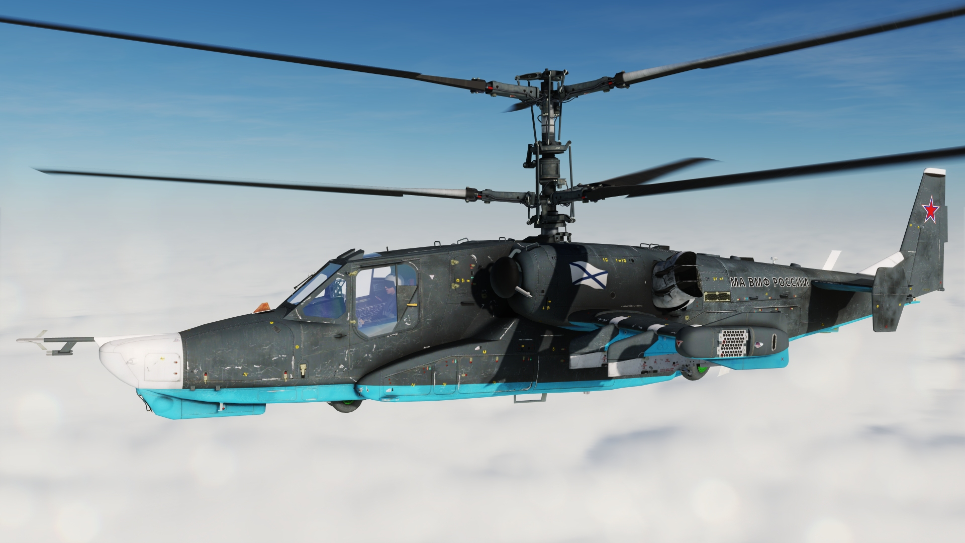 Russian Navy Ka-50 Updated