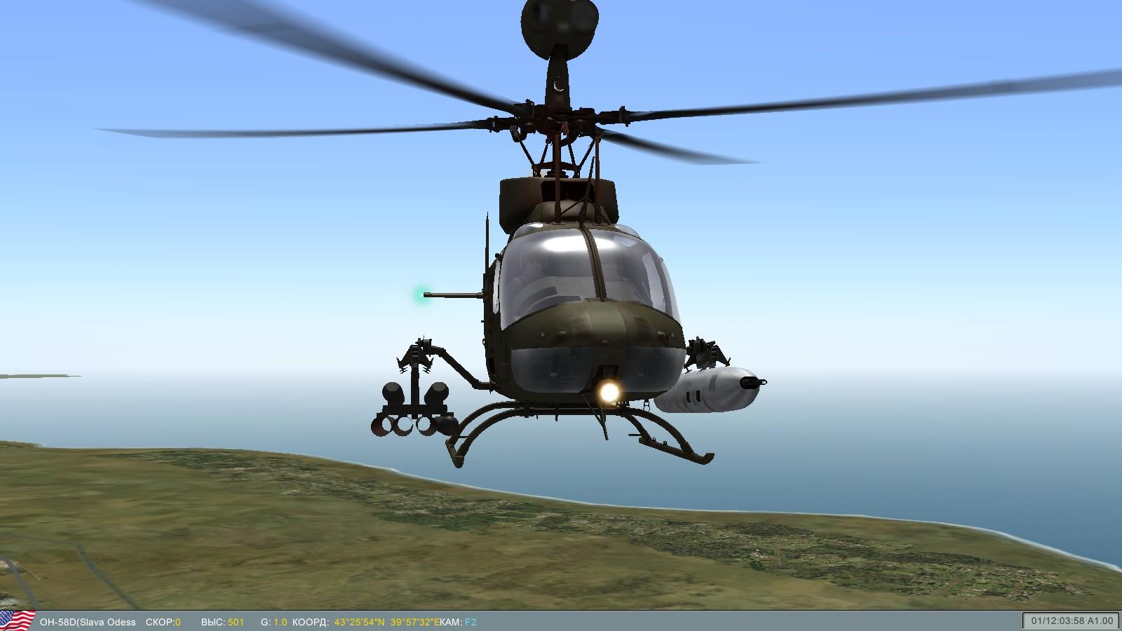 Скачать вертолетный симулятор ка 50