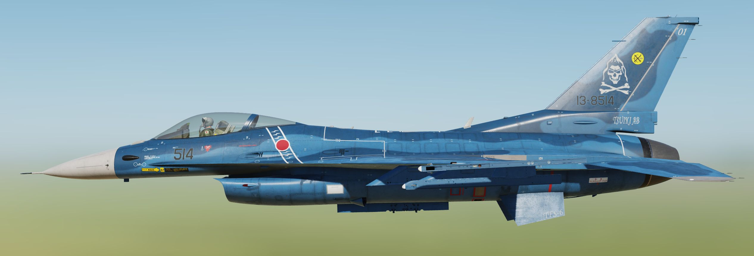 [Fictional] JASDF F-2A 6th TFS V3.0