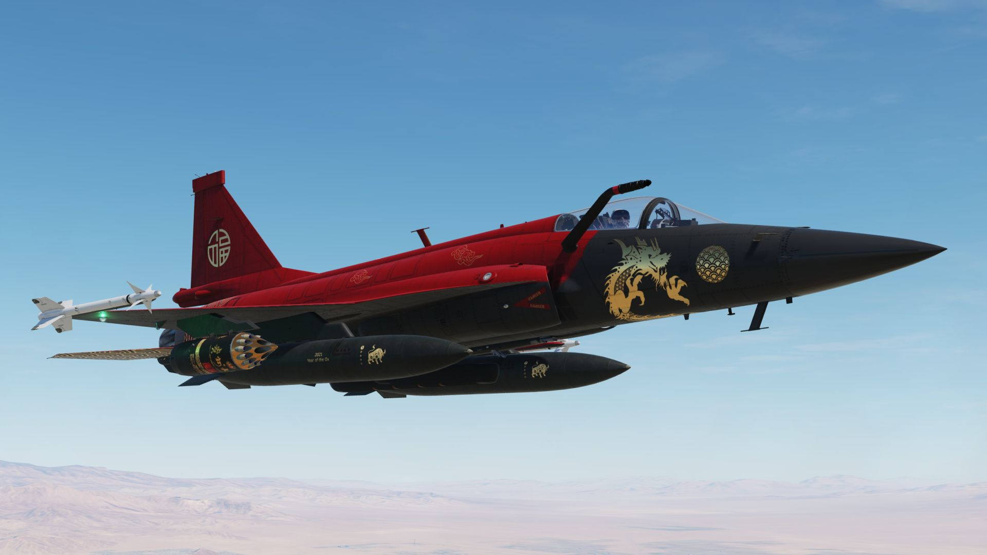 JF-17 Chinese New Year - Year of the OX livery