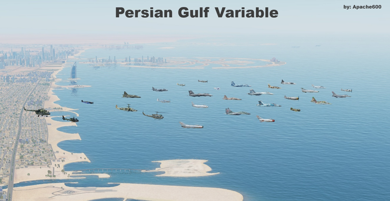 Persian Gulf Variable (SP and MP)