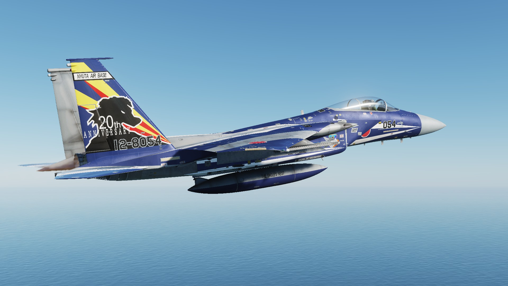 JASDF 23rd Fighter Training SQ 12-8054 20th Anniversary Special Painting {FICTIONAL}