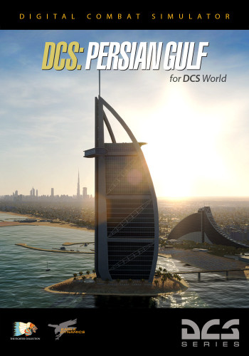 DCS: Persian Gulf Map
