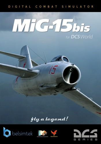 DCS: МиГ-15бис от Белсимтек
