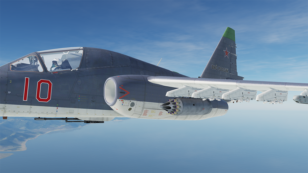|| OUTDATED ||  BRM-1 90mm fo Su-25T/БРМ-1 90мм для Су-25Т