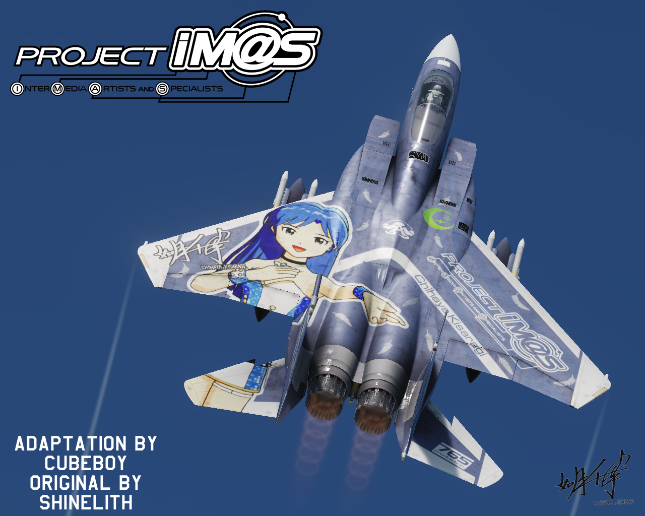 The Idol Master's F-15C -Chihaya Kisaragi- (Ace Combat 6 Replica)