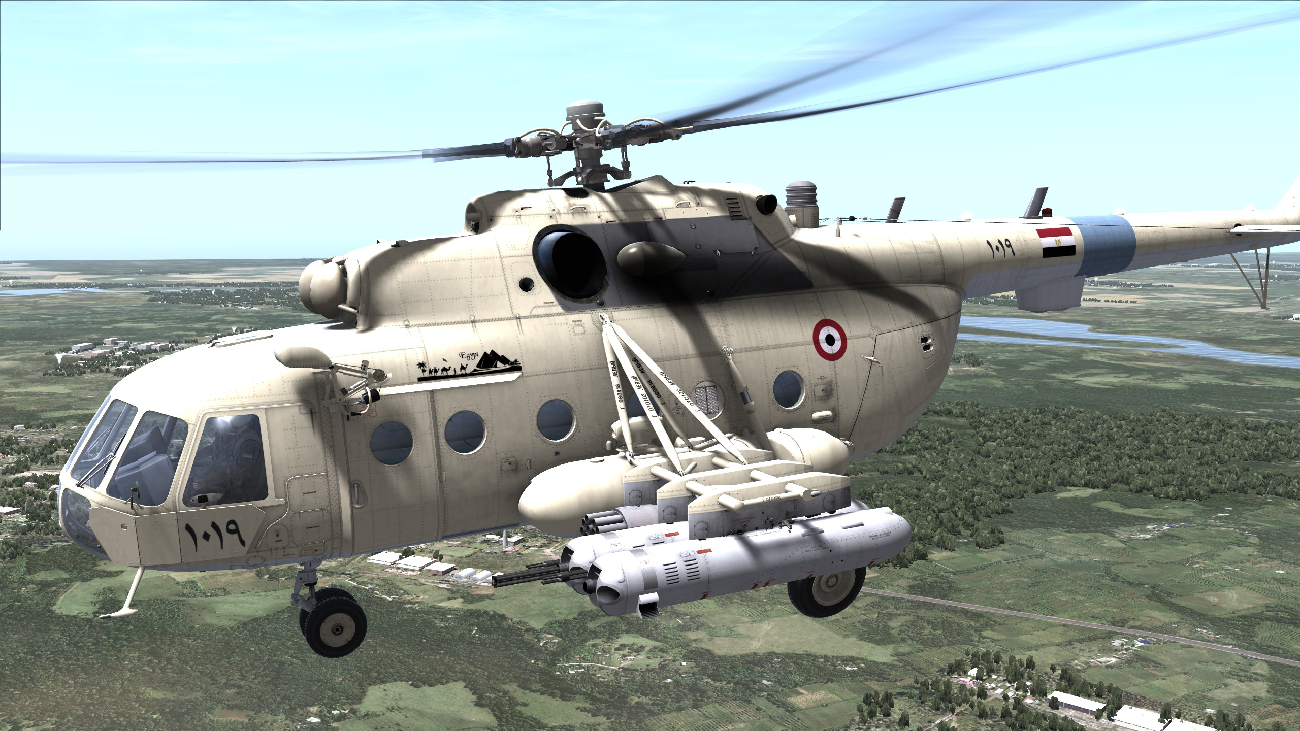 Military Helicopter MRO