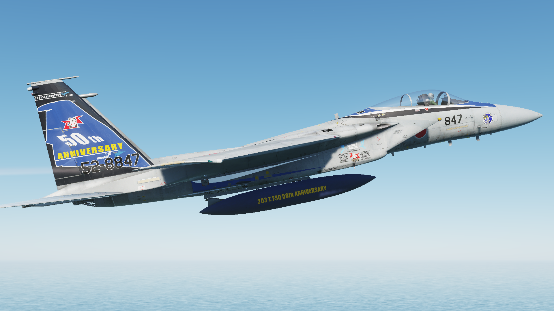 JASDF 203rd TFS 52-8847 50th ANNIVERSARY SPECIAL PAINTING