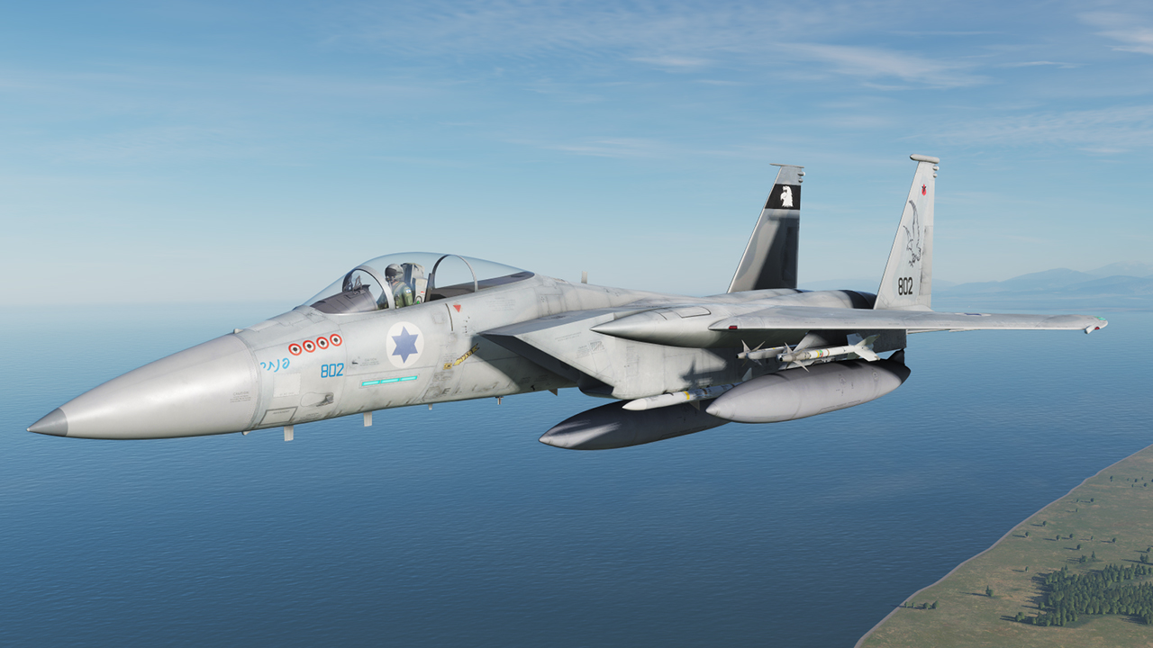 """Israeli Air Force """"Baz"""" – The most advanced F-15 in the World"""