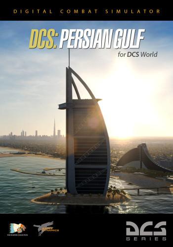 DCS: Персидский Залив