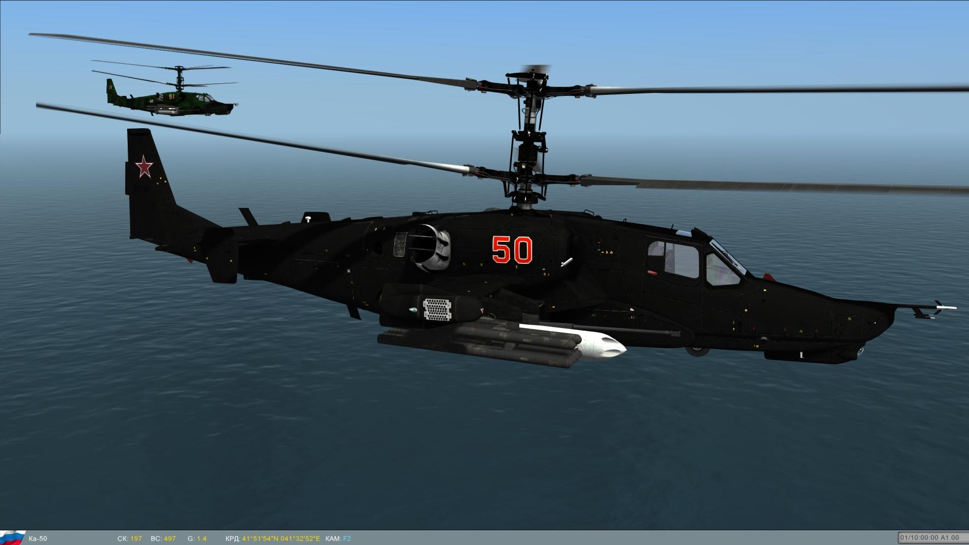 Боевой вертолет на телефон