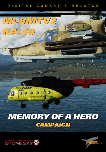 Mi-8MTV2 and Ka-50: Memory of a Hero Campaign